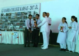Winning Trophy Awarded to SKBZ College Students