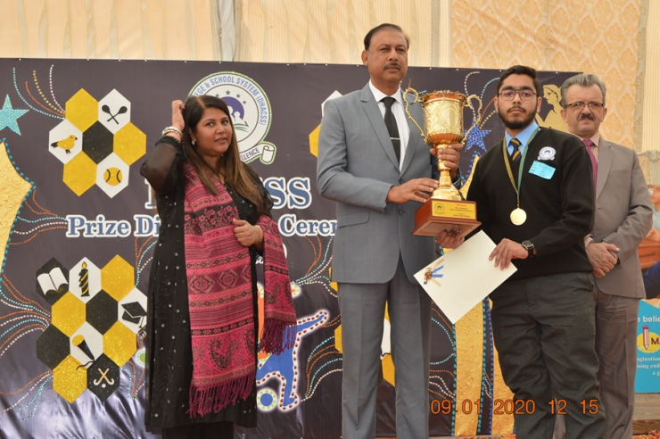 Prize Distribution Ceremony- All Karachi Quiz Competition 2019 - Winner (College Level)